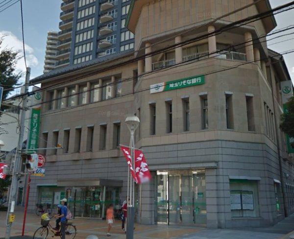 埼玉りそな銀行カードローンの交差点からの写真