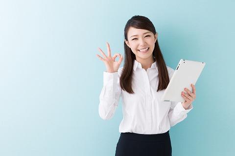 プロミスでの利用限度額増額申請方法