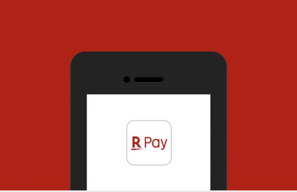 Linepayと楽天payはどっちがお得 メリット 特徴を比較解説